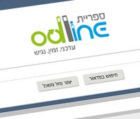 odline library (Lawpub)